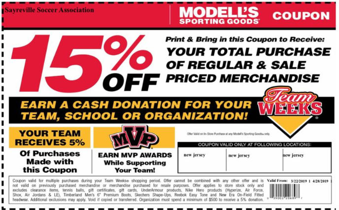 Modell's SSC Coupon